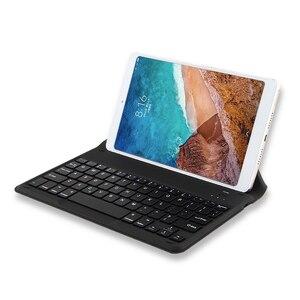 Image 3 - Bluetooth キーボードシャオ mi mi pad 4/3/2/1 タブレット PC ワイヤレス bluetooth キーボード mi パッド 1/2/3/4 mi Pad4 3 mi pad 3 2 1 4 ケース