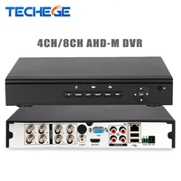 Techege 4CH 8CH AHD M DVR 1080N DVR NVR HVR All 3 In 1 Recorder P2P