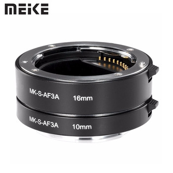 Meike MK-S-AF3-A Metal Extension Tube Close Shot Adapter Ring Lens for Auto Focus Sony NEX Micro DSLR (10mm 16mm) E-Mount Camera huanor hn 668c auto macro extension tube set for canon dslr black