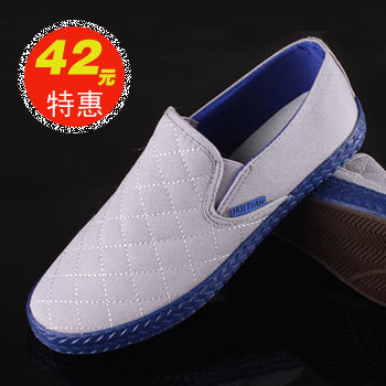 Canvas shoes breathable male low foot pedal wrapping cow muscle male canvas shoes outsole