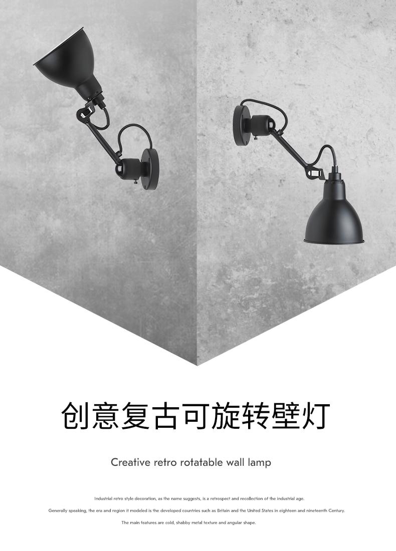 rotatable flexível do vintage preto metal lâmpada de parede led