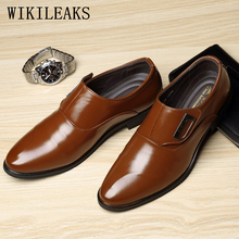 designer italian mens shoes brands wedding formal oxford shoes for mens pointed