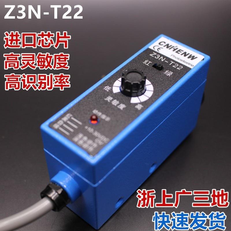 Original Z3N-T22 Color Sensor, Bag Making Machine, Photoelectric Deviation Correction, Color Sensor Z3N-TW22 цена