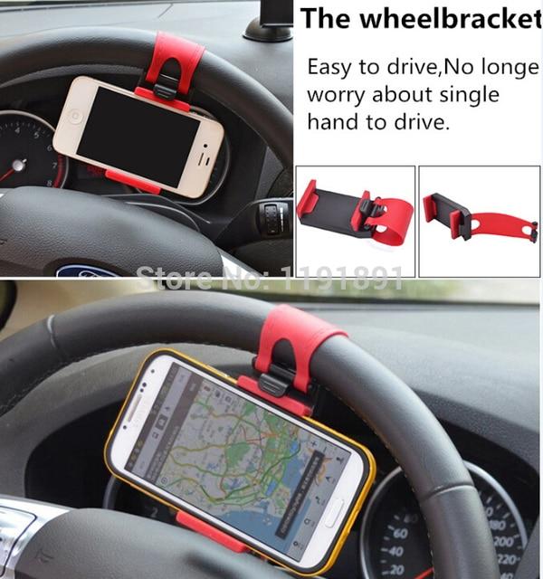 2017 Car Accessories Universal Car Steering Wheel Mobile Phone ...
