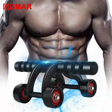 DMAR Ab Roller Abdominal Wheel Roller Trainer Fitness Equipment Gym Home Exercise Body Building Ab roller Belly Core Trainer