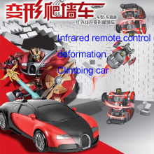 Children Charging Remote control deformation robot Climbing car infrared 4Ch rc transformation car one key modification boy toys