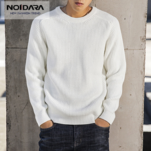 No.1 Dara 2018 New Arrival Sweater Men Casual Pullover Autumn Round Neck Patchwork Quality Knitted Brand Male Sweaters