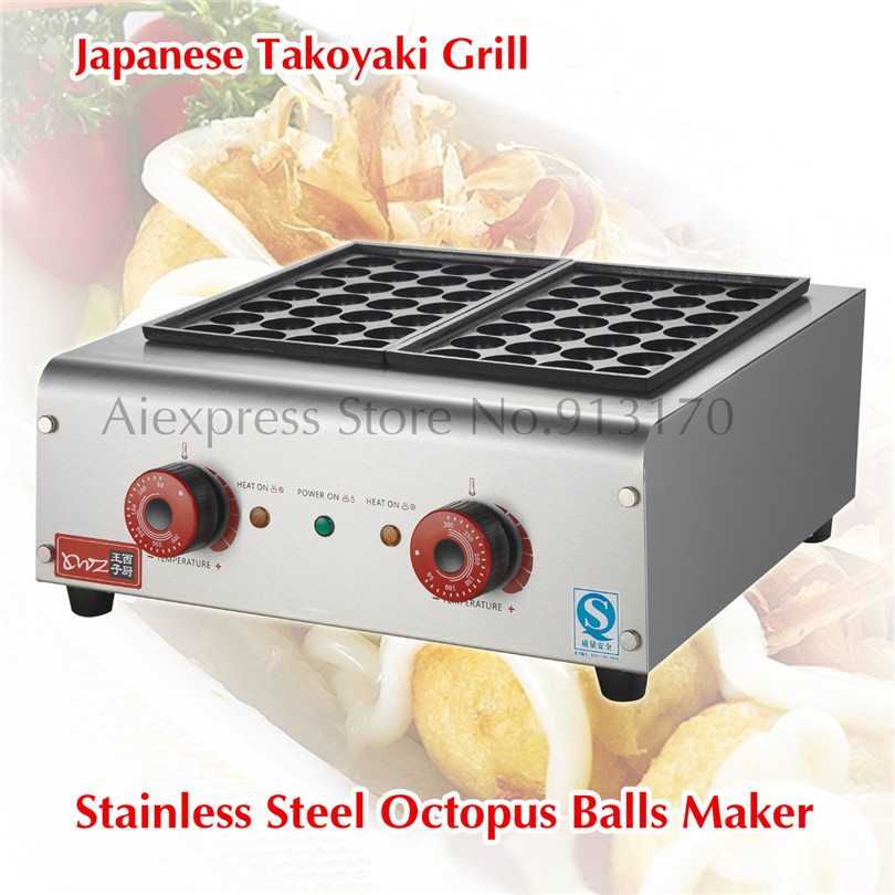 Commercial Fried Octopus Dumplings Machine Stainless Steel Japanese Small Octopus Balls Electric Griddle 56 Balls