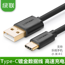 Green USB2 0 to Type c Male Data Cable for Charging and Data Transfer
