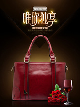 New Arrival 2 Color Handbag For Women Shoulder bag Fashion Pu Leather Handbag