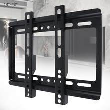 Universal Thin 25KG 14 - 42 Inch TV Wall Mount Bracket Flat Panel TV Frame with Gradienter for LCD LED Monitor Flat Pan(China)