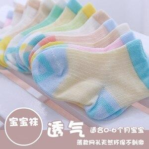 5 пар, новинка 2017 года, стильные носки для малышей милые зимние стильные дышащие хлопковые носки для малышей