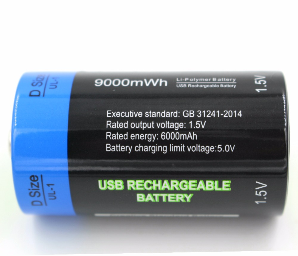 6pcs Etinesan 1.5v li-polymer 9000mWh D size rechargeable D battery D type + USB charging cable