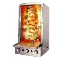 상업 바베큐 기계 전기 오븐 그릴 회전 오븐 액화 전기 오븐 바베큐 그릴 기계 용광로 1pc