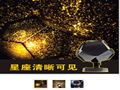 Novidade quatro estações constelação projetor estrela de ciência estrela criativo romântico noturna sono