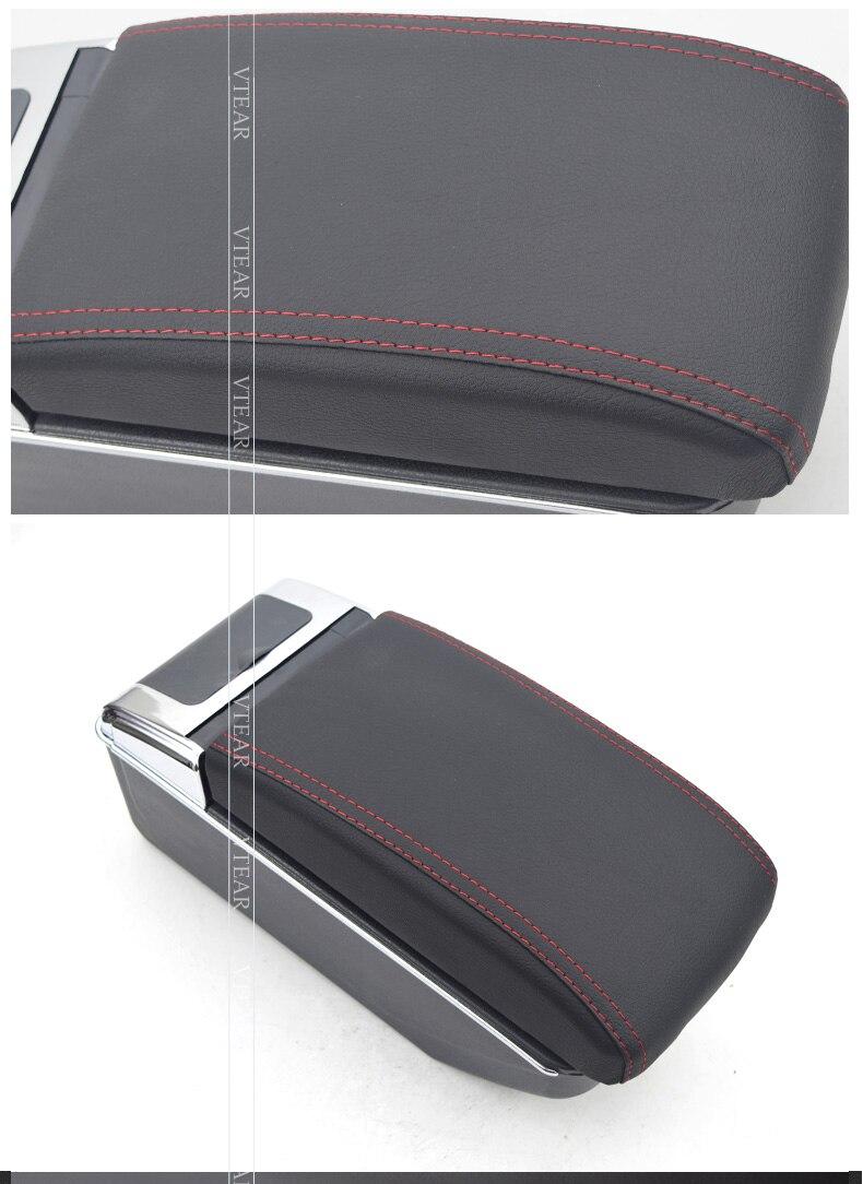 for-car-Universal--armrest_08