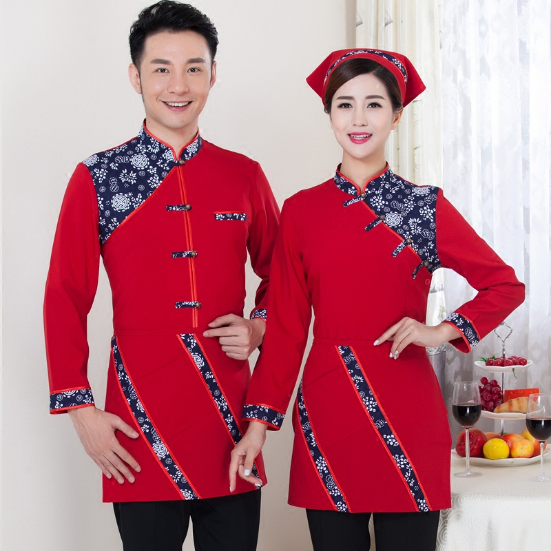 Hotel Uniform Autumn Winter Clothing Hotel Restaurant Catering Waiter Hot Pot Female Peasant Musicians With Long Sleeves J030