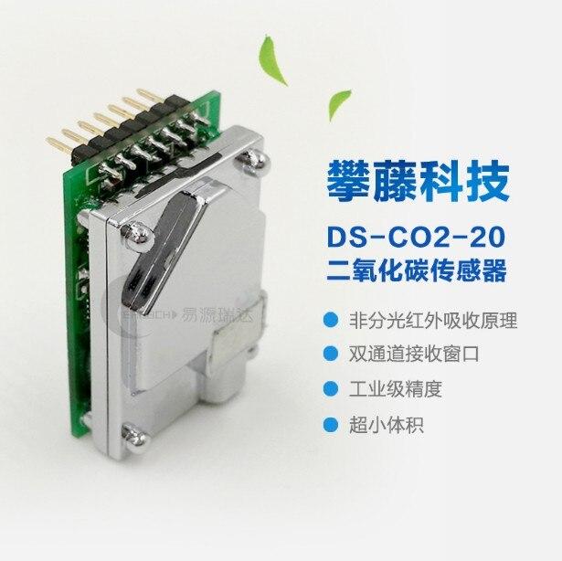 DS CO2 20 Carbon dioxide sensor dual channel accurate detection of carbon dioxide
