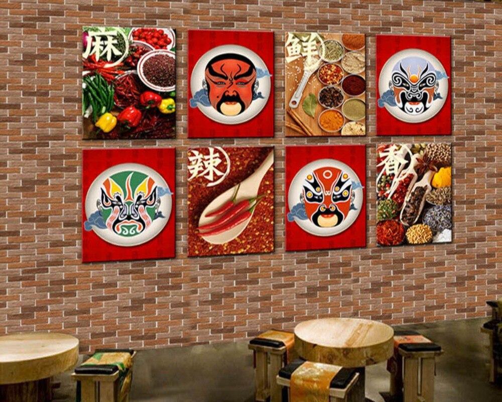 Free Shipping Food Wallpaper Restaurant Photo Wallpaper