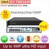 16ch PoE 4 HDD Slot P2P ONVIF NVR DVR 16ch 5mp 4mp 3mp 2mp 1080P PoE