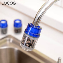 LUCOG Kitchen Activated Carbon Water Filter Faucet Tap Household Water Purifier Remove Rust Sediment Filtering Suspended