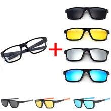 2018 Magnet Clip On Polarized Sunglasses Men Women HD Polarized Goggles Eyeglasses TR90 Myopia Glasses Frame Lunette UV400