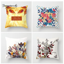 цены на Fuwatacchi Pineapple Butterfly Rainforest Cushion Cover Flower Autumn Pineapple Pillow Case For Seat Home Decoration Accessories  в интернет-магазинах