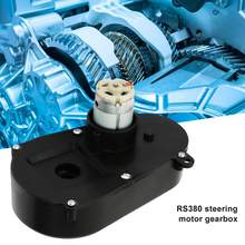 reduction gearbox RS380 Gear Box Electric Motor Steering Gearbox for Children Car Kids Toy reverse gearbox(China)