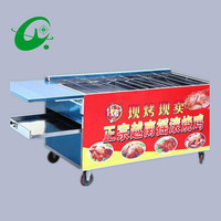 GAS Vietnamese chicken oven roast chicken box,BBQ roasted poultry oven , Grilled swing chicken furnace car 430stainless steel