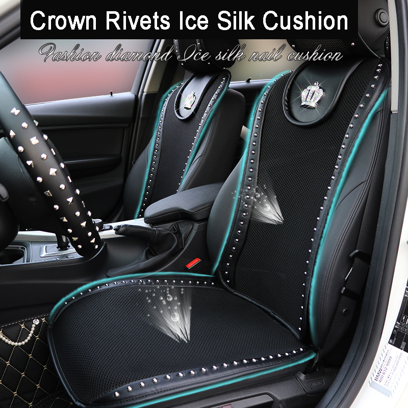 цена на New Crown Rivets Car Seat Cover Auto Interior Ice Silk Seat Cushion Universal Car Front Seat Covers Car Styling Accessories