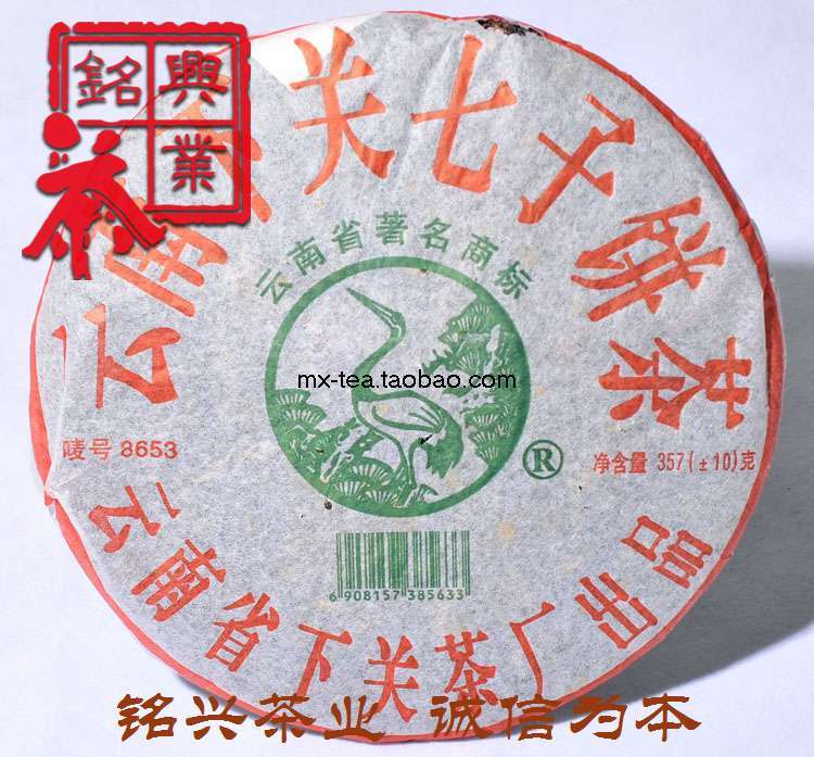 Cellaring Puerh the tea 2005 tea cakes Chinese yunnan 357g font b health b font font