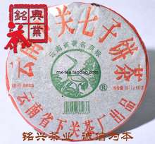 Cellaring Puerh the tea 2005  tea cakes Chinese yunnan 357g health care cake China the food weight loss products
