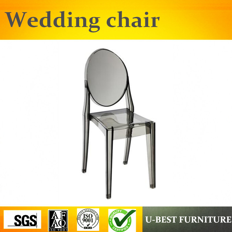 Phenomenal Us 329 0 U Best Stackable Louis Side Chair Plastic Ghost Chair Round Back Dining Chair Modern Simple Dining Side Chair In Dining Chairs From Uwap Interior Chair Design Uwaporg