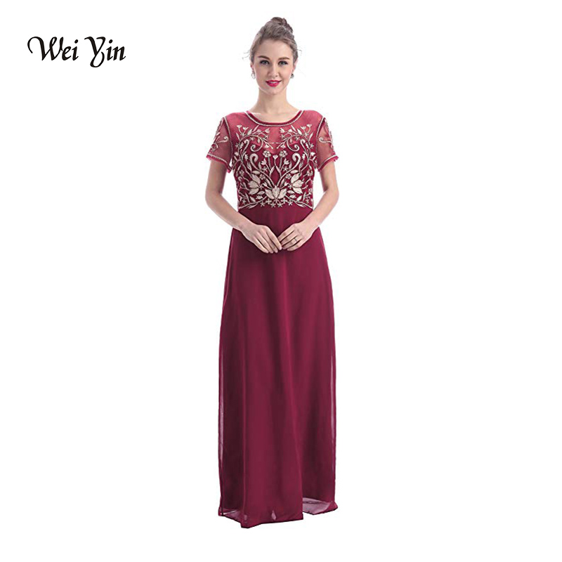 weiyin Women's Fashion Chiffon Tulle Beaded Embroidered Long   Evening     Dress   Robe de Soiree Women Long Formal Party   Dress