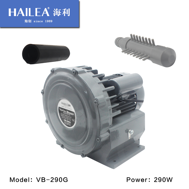 HAILEA VB-290G Super Air Flow, Low Noise Air Pump,Multipurpose Blower,Home Garden Fish Pond Aerator, Oxygen Supply Machine.