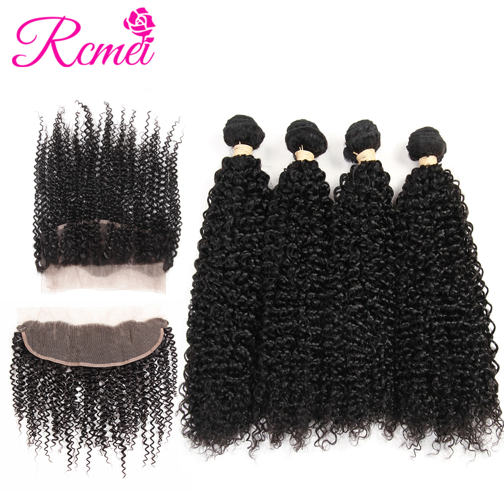Rcmei Human Remy Hair Bundles With frontal Closure 4 Bundles Peruvian Kinky Curly Hair Weave Bundles With Lace Frontal Closure