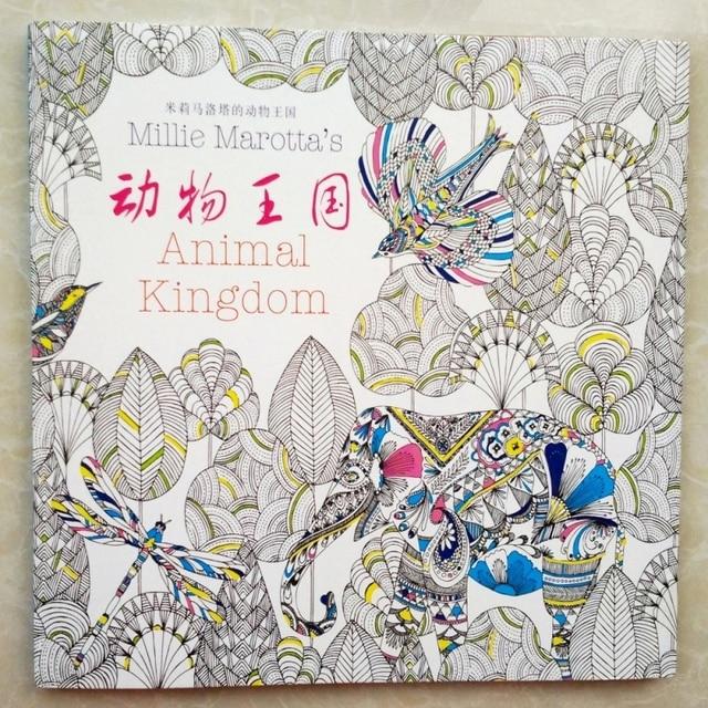 Tierreichs Buch Färbung Bücher für Erwachsene Kinder Malerei ...