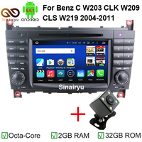 MJDXL Android 6 0 Cota Core 2 DIN Car DVD GPS STEREO For Mercedes Benz W203