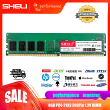 SHELI 8GB PC4-2133P DDR4 2133MHz 288Pin NonEcc DIMM Desktop Memory RAM gloway 8gb 4gx2 2133mhz memory ram ddr4 ram1 2v dimm 288pin desktop pc computer cl15