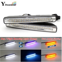 Yituancar 2Pcs 18CM 18W LED Night And Daytime Running Light Two Color Change Flowing Amber Turn