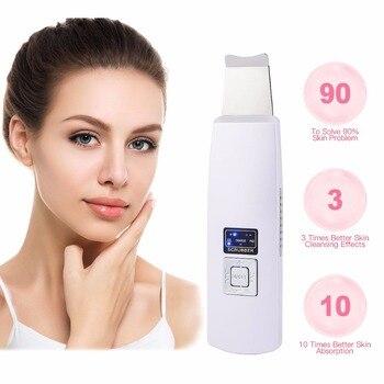 Ультразвуковой ионный кожи скребок лицевой уход ультразвуковой скраб очищающее средство от черных точек удаления пилинг для лица экстракт...