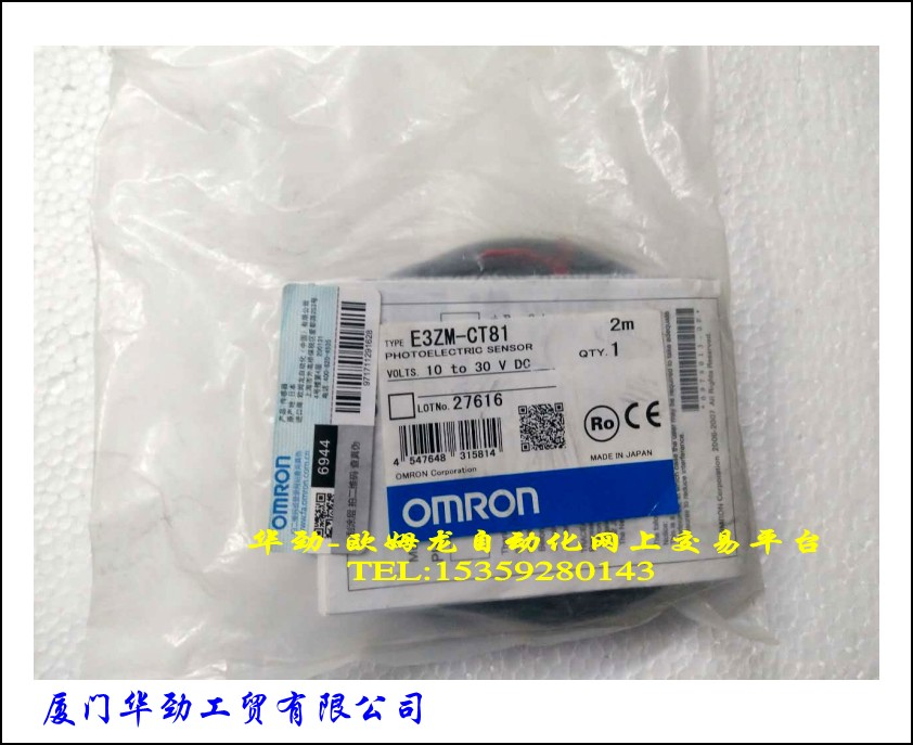 E3ZM-CT81   Photoelectric Sensor New Genuine Spot