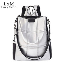 Silver Leather Bag Women Backpack Patchwork Bagpack Elegant Ladies Brand Korean Anti Theft  mochila XA432H