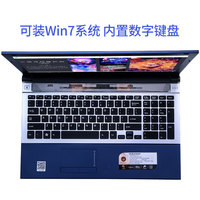 "04 P8-04 שחור 8G RAM 1024G SSD Intel Pentium N3520 15.6"" מחשב מחברת המשחקים הנייד DVD הנהג HD מסך עסקים (5)"