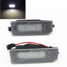 Голубой почвенный отсек 2 шт. без ошибок SMD номерной знак светодиодный светильник лампа для Mitsubishi ASX 2010-UP