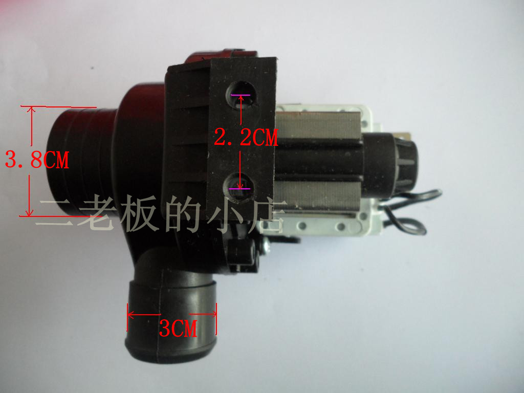 Washing machine drainage pump 456 1091 pump washing machine xqg50 456 t456a drainage tube rubber tube connecting tube