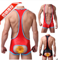free shipping Men's underwear imitation leather Siamese style fun sling mooning sexy underwear PP