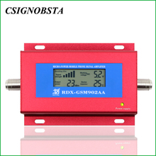 Hot Selling New GSM Repeater 900MHz Mini LCD Display GSM900