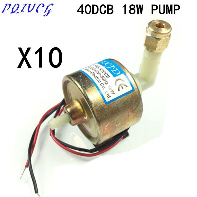 10PCS 40DCB 18W pump 900W 1200W smoke machine oil pump