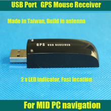 Car PC GPS receiver USB Interface Built-in GPS antenna  Made in Taiwan locate quickly UMGPS USB Receiver Freeshipping p810 pc software configuration interface instead of dse810 made in china